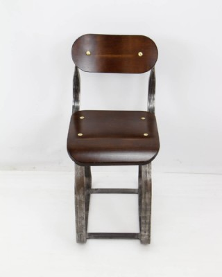 Metal and Bentwood Desk Chair