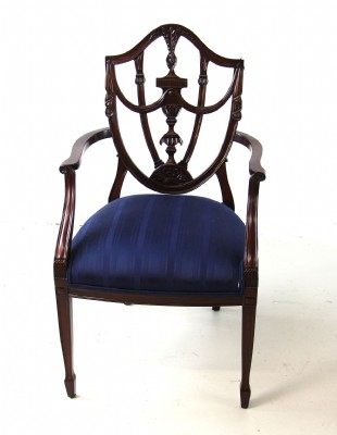 Mahogany Armchair W/ Upholstered Seat