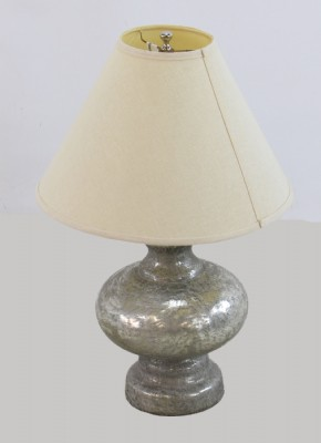 Silver Tone Table Lamp