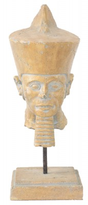 Egyptian Sculpted Male Head on Stand